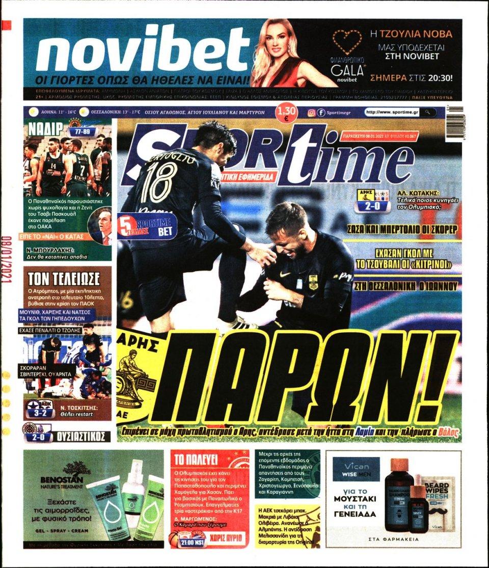 Πρωτοσέλιδο Εφημερίδας - SPORTIME - 2021-01-08
