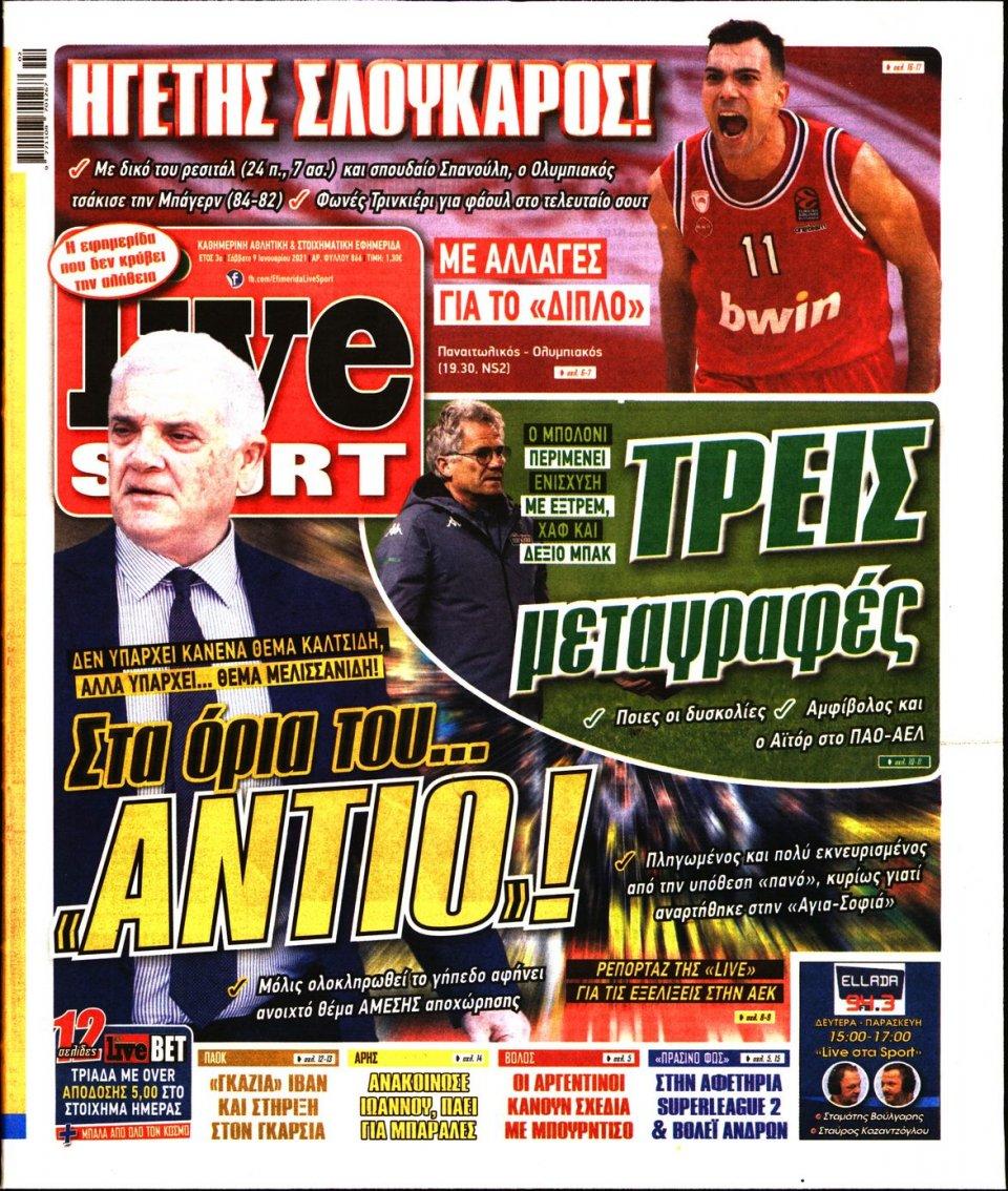 Πρωτοσέλιδο Εφημερίδας - LIVE SPORT - 2021-01-09