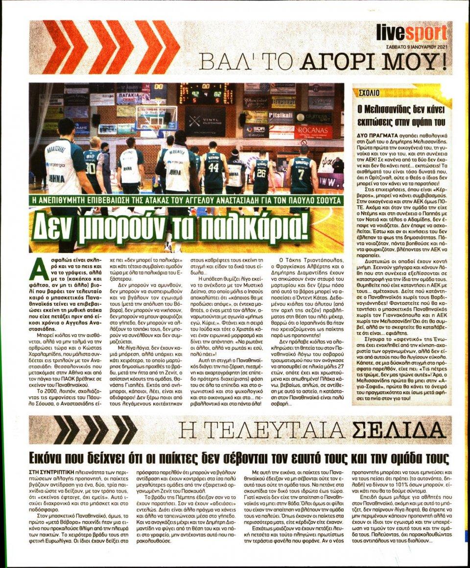 Οπισθόφυλλο Εφημερίδας - LIVE SPORT - 2021-01-09
