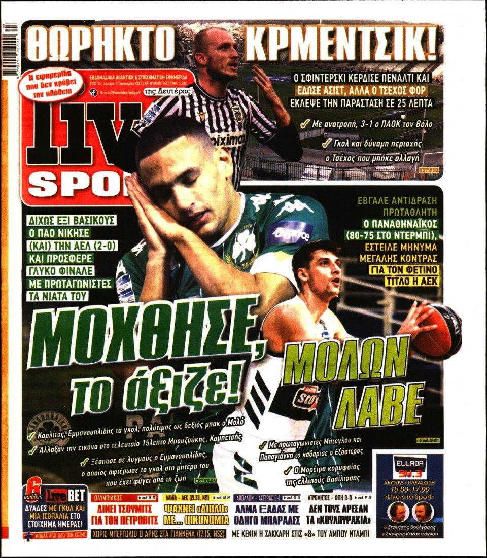Πρωτοσέλιδο Εφημερίδας - LIVE SPORT - 2021-01-11