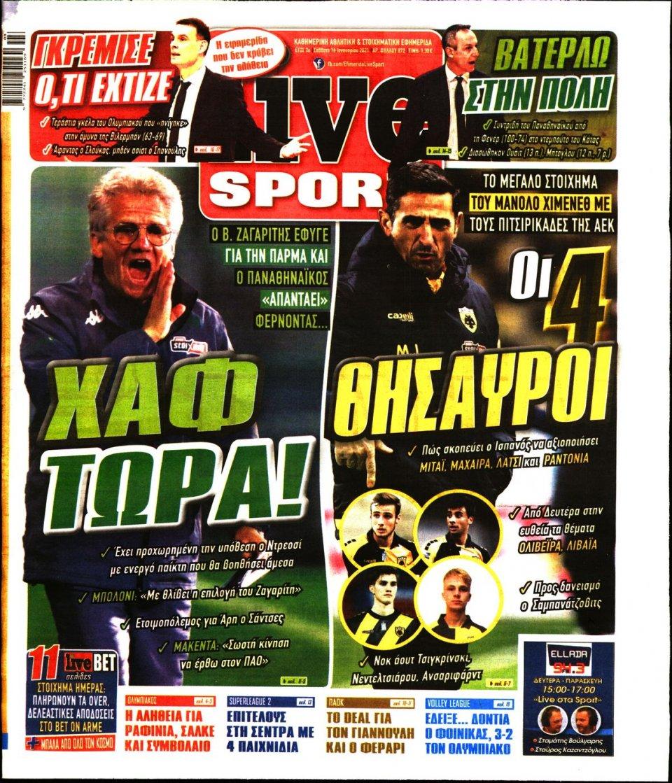 Πρωτοσέλιδο Εφημερίδας - LIVE SPORT - 2021-01-16