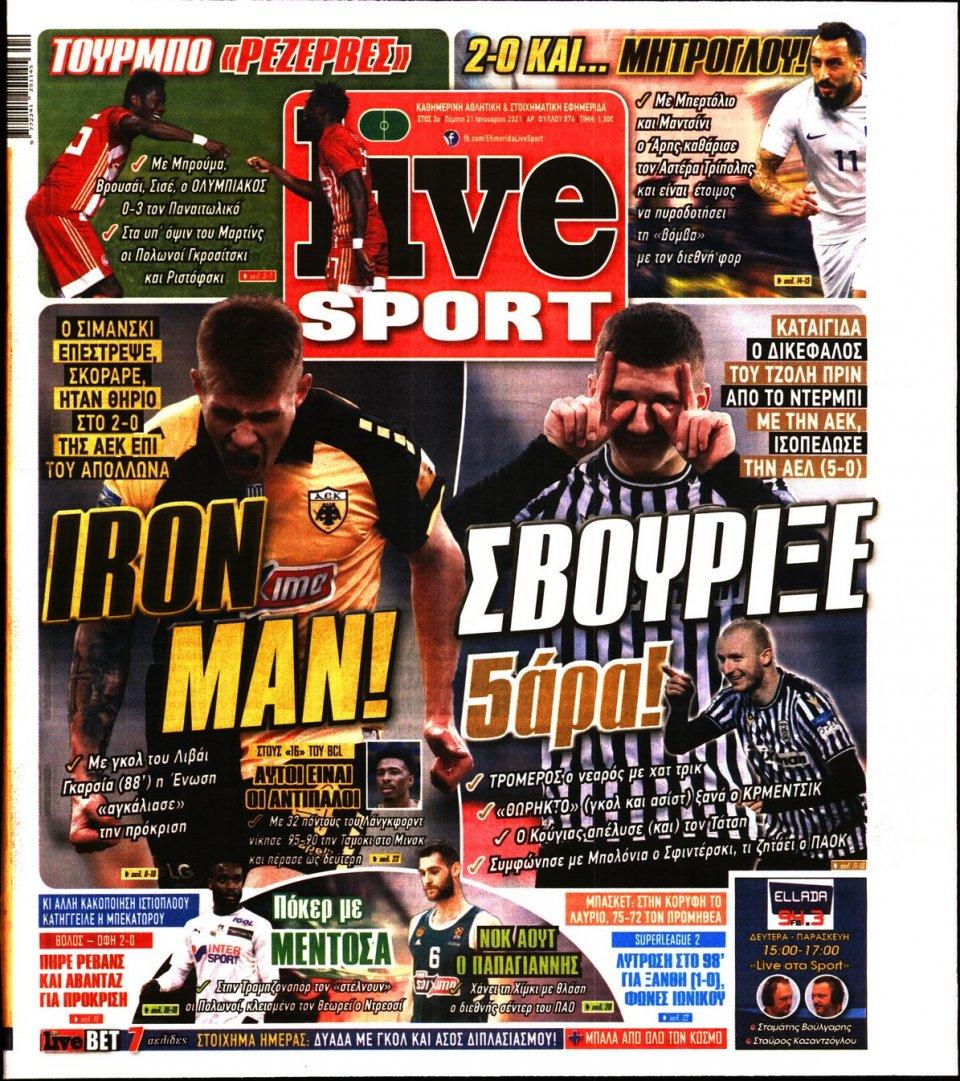 Πρωτοσέλιδο Εφημερίδας - LIVE SPORT - 2021-01-21