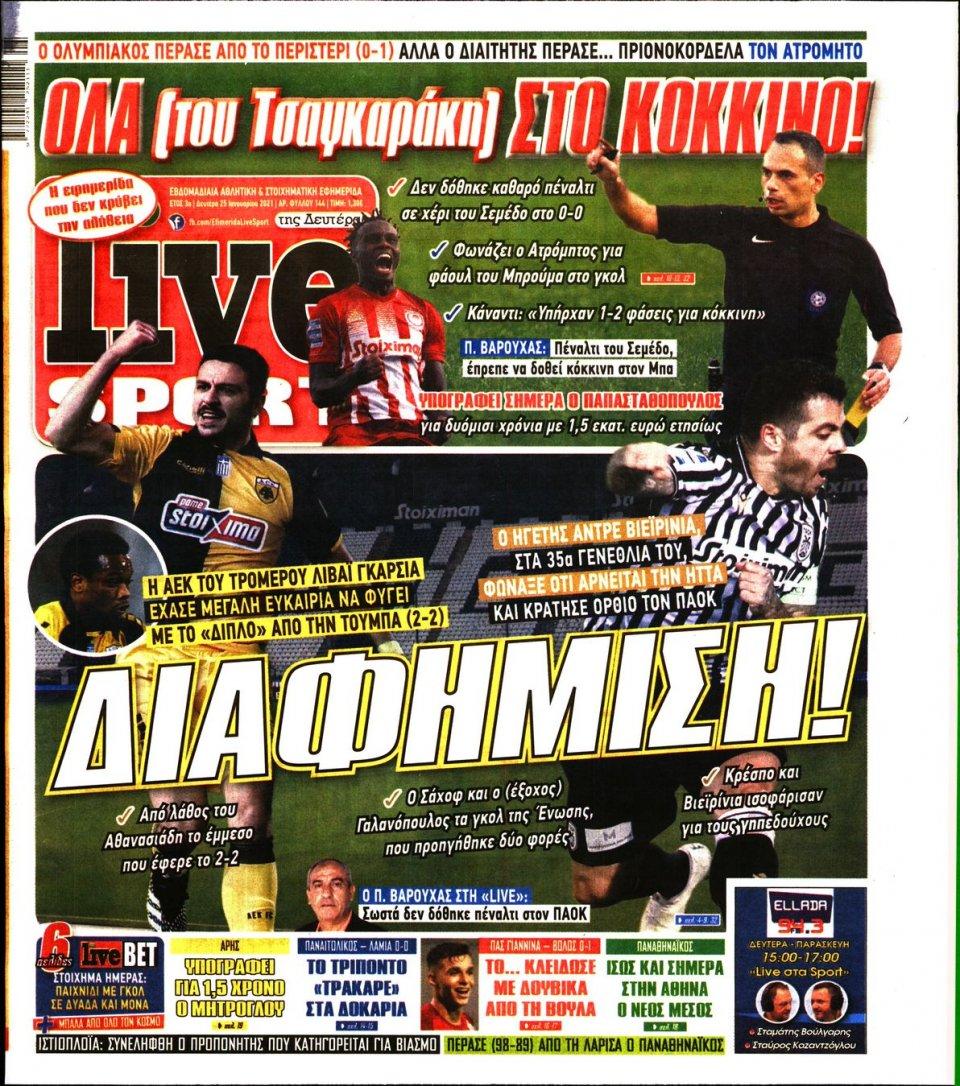 Πρωτοσέλιδο Εφημερίδας - LIVE SPORT - 2021-01-25