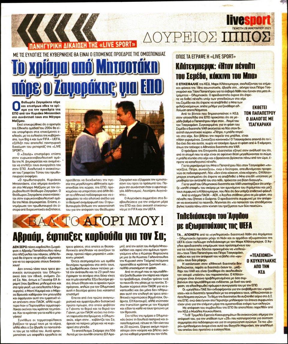 Οπισθόφυλλο Εφημερίδας - LIVE SPORT - 2021-01-28