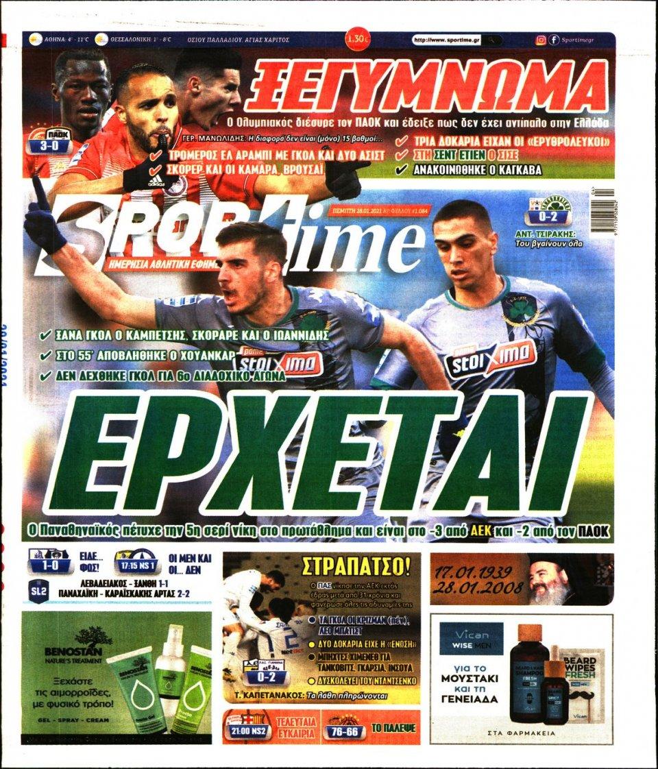 Πρωτοσέλιδο Εφημερίδας - SPORTIME - 2021-01-28