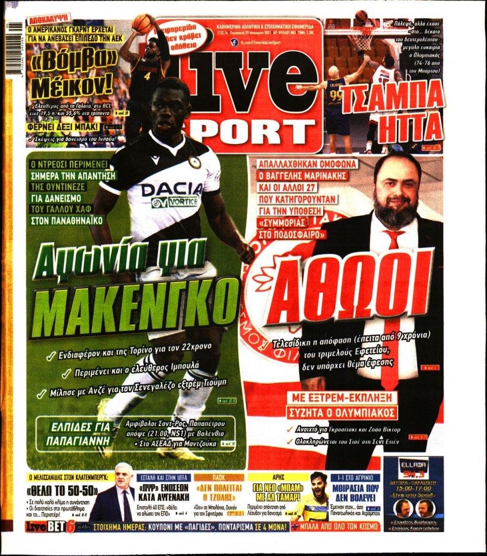 Πρωτοσέλιδο Εφημερίδας - LIVE SPORT - 2021-01-29