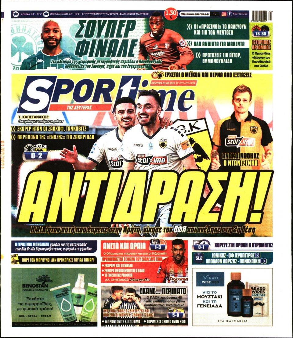 Πρωτοσέλιδο Εφημερίδας - SPORTIME - 2021-02-01