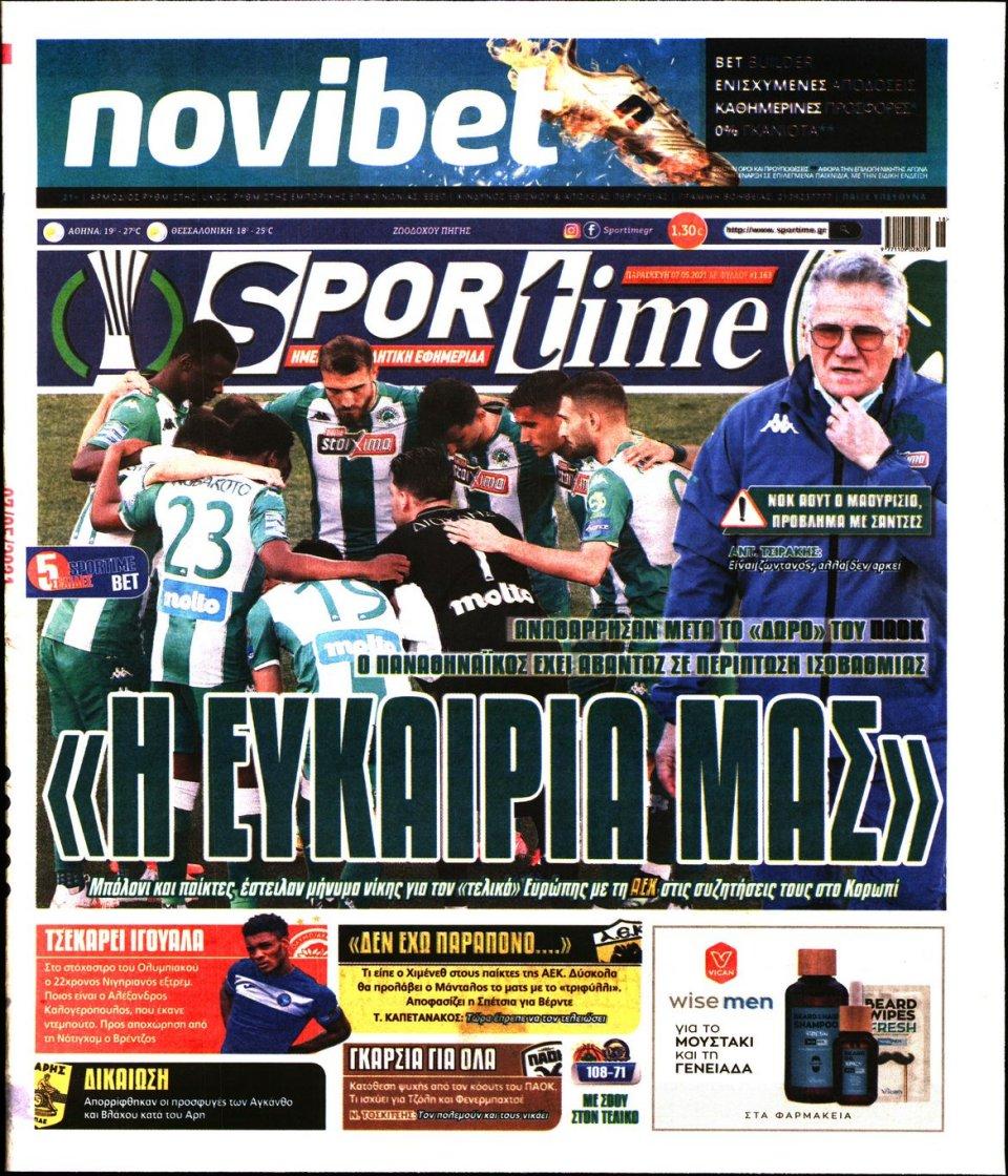 Πρωτοσέλιδο Εφημερίδας - SPORTIME - 2021-05-07