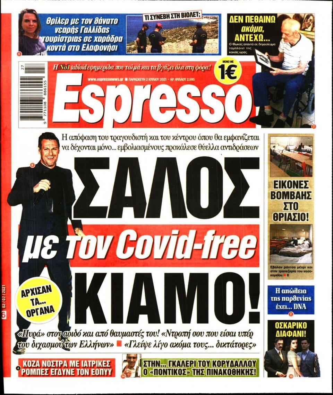 Πρωτοσέλιδο Εφημερίδας - Espresso - 2021-07-02