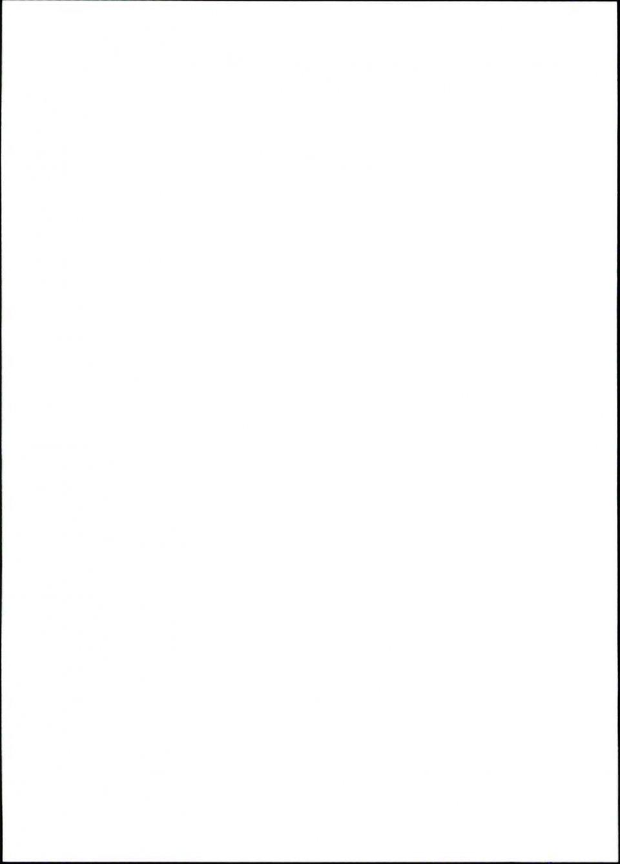 Οπισθόφυλλο Εφημερίδας - Ριζοσπάστης - 2021-07-22