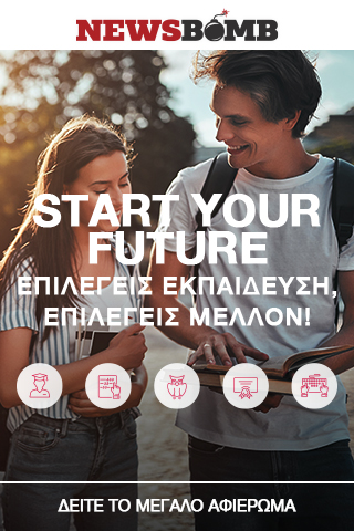 START YOUR FUTURE