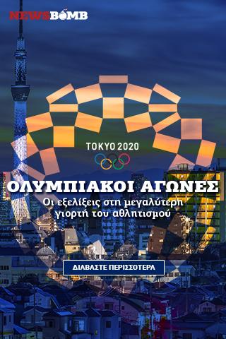 ΟΛΥΜΠΙΑΚΟΙ ΑΓΩΝΕΣ 2020